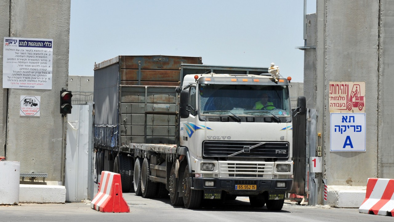 Israel restricts imports into Gaza through border crossing, prohibits exports